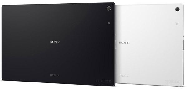 Sony Xperia Z2 Tablet svart och vit
